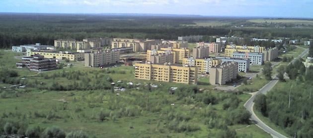 Новосмолинский